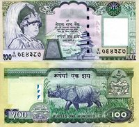 """Nepal 100 Rupees Pick #: 49 2002 UNC Green King Gyanendra Bir Bikram; Temple and column in the background; Rino Nepalese coat of armsNote 6 x 2 3/4"""" Asia and the Middle East King Gyanendra Bir Bikram"""
