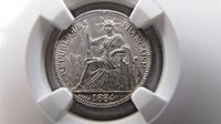 French Cochin China 10 Centimes 1884-A NGC AU58. Very sharp !