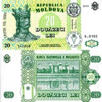 "Moldova 20 Lei Pick #: 13i 2010 UNC Green King Stephan; Crest; Soroca FortressNote 4 3/4"" x 2 1/2"" Europe King Stephan"
