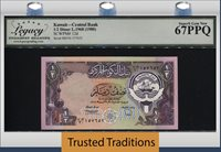 1/2 Dinar 1980 1968 Kuwait Central Bank Dhow Lcg 67 Ppq Superb New!