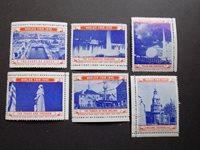 (6) mnh 1940 New York World's Fair Cinderella Stamps