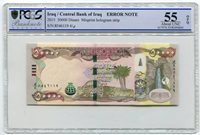 IRAQ - 2015 50000 Dinars Misprint Hologram strip - PCGS Graded ERROR NOTE - SUPER RARE NOTE
