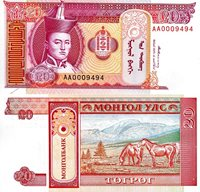 """Mongolia 20 Tugrik Pick #: 55 1993 UNC Red Portrait young Sukhe-Bataar; Horses; Mountain range behindNote 5"""" x 2 1/2"""" Asia and the Middle East Genghis Khan"""