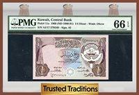 1/4 Dinar 1968 Kuwait Pmg 66 Epq Gem Unc Pop One Finest Known!