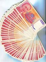YUGOSLAVIA BUNDLE OF 100 NOTES P133 - 50 Million DINARA - VF Condition - 1993