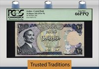 10 Dinars 1976-79 Jordan Central Bank Pcgs 66 Ppq Pop One None Finer!