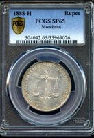 British East Africa 1888 H; Mombasa; Silver Rupee; Specimen strike from the Heaton Mint; Beautiful luster; PCGS graded SP-65