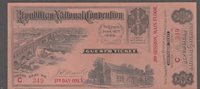 1896 REPUBLICAN NATIONAL CONVENTION TICKET, GEM CONDITION. FIFTH DAY, THIRD SESS