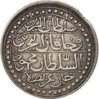 Algeria, ALGIERS, Mahmud II, Budju, 1821 (1327), Jazair, Silver, KM:68