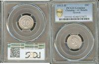 1911-H Sarawak 10 Cent PCGS AU details