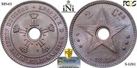 iNi CONGO Free State, Leopold II, 2 Centimes 1888, PCGS 65 BN