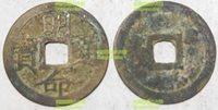 Vietnam Annam 1802-1900 Ming Ming Tong Bao 23mm bronze coin high grade 明命通宝