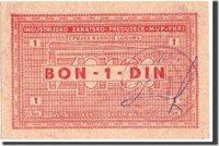 1 Dinar 1941-1944 Kroatien Banknote, Undated