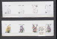 ALGERIA Progressive Proofs - Flowers... Scott: 825-828