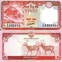 """Nepal 20 Rupees Pick #: 78 2016 UNC Light Red/Green Mt. Everest; Temple and column in the background; Deer (Stag); Nepalese coat of armsNote 5 1/2"""" x 2 1/2 """" Asia and the Middle East Flower"""