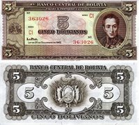 """Bolivia 5 Bolivianos Pick #: 138d 1945 aUNCOther South American Currency Brown/Light Green Simon Bolivar; Crest; ArmsNote 5 1/4"""" x 2 1/4"""" South America None Discernible"""