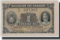 1 Drachma Undated (1918) Griechenland Banknote, Km:305