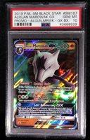 Alolan Marowak GX SM187 Black Star Promo Holo Mint Pokemon Card