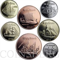 Sakhalin, set of seven coins Ships, Sailboats 2014