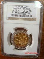 1994 China 1/4oz AU+1/8oz AG bi-metallic panda coin 25Y NGC PF69 Ultra Cameo