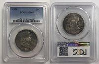 1958 50¢ Franklin Silver Half Dollar PCGS MS 66