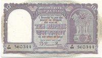 India 10 Rupees 1949-1957 P#38