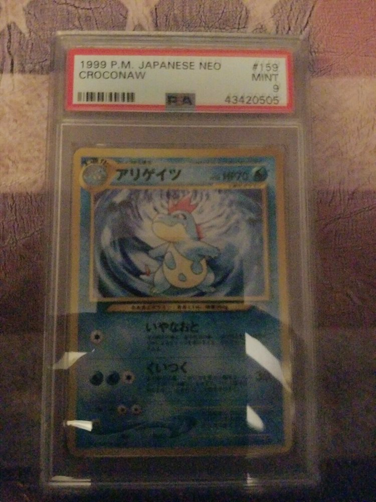 Pokemon TCG 1999 Croconaw No.159NEO File 1 JAPANESE UK Seller.