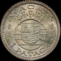Macau 1952 Silver 1 Pataca KM# 4 PCGS MS66