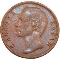 Malaisia, Sarawak Charles J Brooke, Rajah, 1 Cent