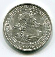 Portugal 50 Escudos Silver Pedro Alvares Cabral 1968