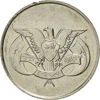 Coin, Yemen Arab Republic, Riyal, 1985, MS(63), Copper-nickel, KM:42