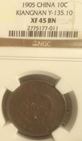 China KIANGNAN PROVINCE. 10 Cash. Y #135.10. NGC XF45 BN. 1905. Nice.