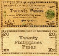"""Philippines (Emergency Issue) 20 Pesos Pick #: S680 1944 VG/G (see scan)Other Emergency Issue - Negros Emergency Currency Board Brown CrestNote 5 1/2"""" x 2 3/4 """" Asia and the Middle East None Discernible"""