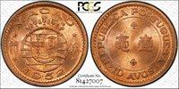 Macao 10 Avos 1952 MS65 RD PCGS bronze KM#2 Blazing Red Gem Beauty