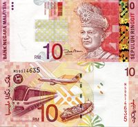 """Malaysia 10 Ringgit Pick #: 46 2004 UNC Red T. A. Rahman; Train; Ship; Jet AirlinerNote 5 1/2"""" x 2 1/2"""" Asia and the Middle East T. A. Rahman"""