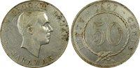 1927-H Sarawak PCGS XF Details, 50 cents