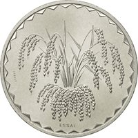 Mali, 25 Francs, 1976, MS(65-70), Aluminum, KM:E4