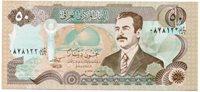 Saddam Iraqi 50 Dinar Note UNC Iraq Money P83 - Printer Error - Half Printed Serial Numbers