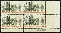 #1476 8c Pamphleteer, Plate Block [34053 LR], Mint **ANY 4=FREE SHIPPING**