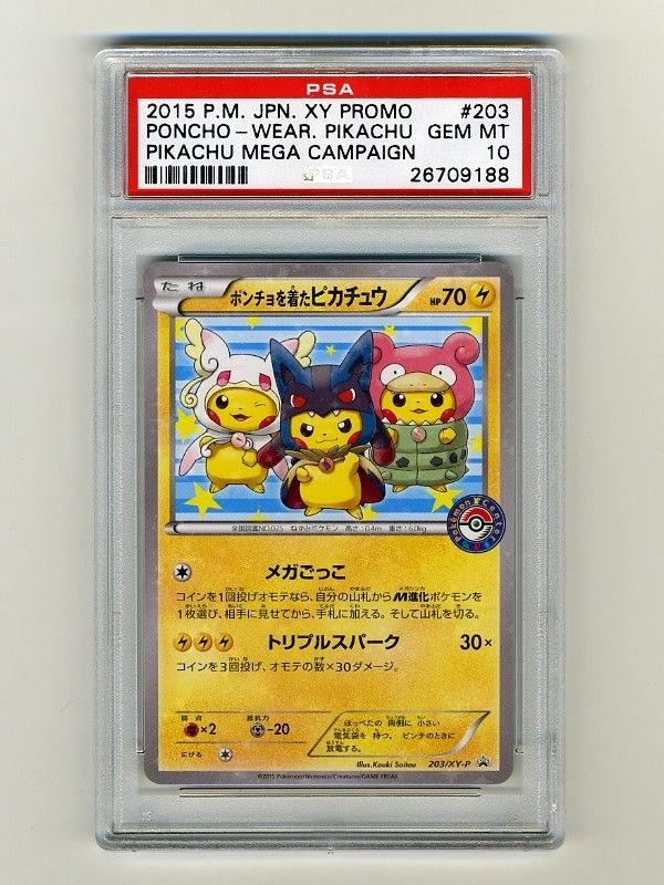 Pokemon Psa 10 Gem Mint Poncho Pikachu Lucario Cosplay
