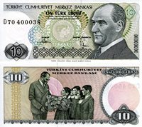 """Turkey 10 Lirasi Pick #: 192 1979 UNC Green/Pink President Kamel Ataturk; Children presenting President with flowersNote 4 3/4"""" x 2 1/4"""" Asia and the Middle East President Ataturk"""