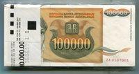 Yugoslavia P 118 ZA 1993 100000 Dinaras Replacement Note - 50 Notes 1/2 Bundle