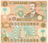 IRAQ - SADDAM HUSSEIN IRAQ IRAQI NOTE 50 DINAR - PICK 75 - UNC - ORIGINAL - VERY RARE
