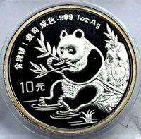 1991 10 Yuan Chinese Silver Panda 1 oz - In Plastic Capsule - Super Fresh