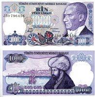 "Turkey 1,000 Lira Pick #: 196 1986 UNC Light Red/Grey President Ataturk; Fathi Sultan Mehmet; Istanbul Coast LineNote 5 1/2"" x 2 3/4"" Asia and the Middle East President Ataturk"