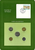 Coin Sets of All Nations, Yemen Arab Republic