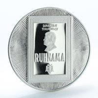 Turkmenistan 500 manat Ruhnama Niyazov 63rd Birthday Flag silver proof coin 2003