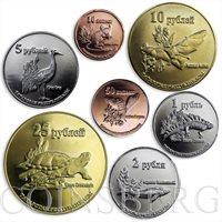 Tatarstan, set of seven coins, Local Fauna, Wildlife, Animals 2013