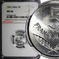 MALI Aluminium 1961 5 Francs Maliens NGC MS66 Hippopotamus TOP GRADED KM# 2