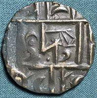 1790-1840 (ND) Bhutan 1/2 Rupee Deb Period I or II 4 Grams Copper